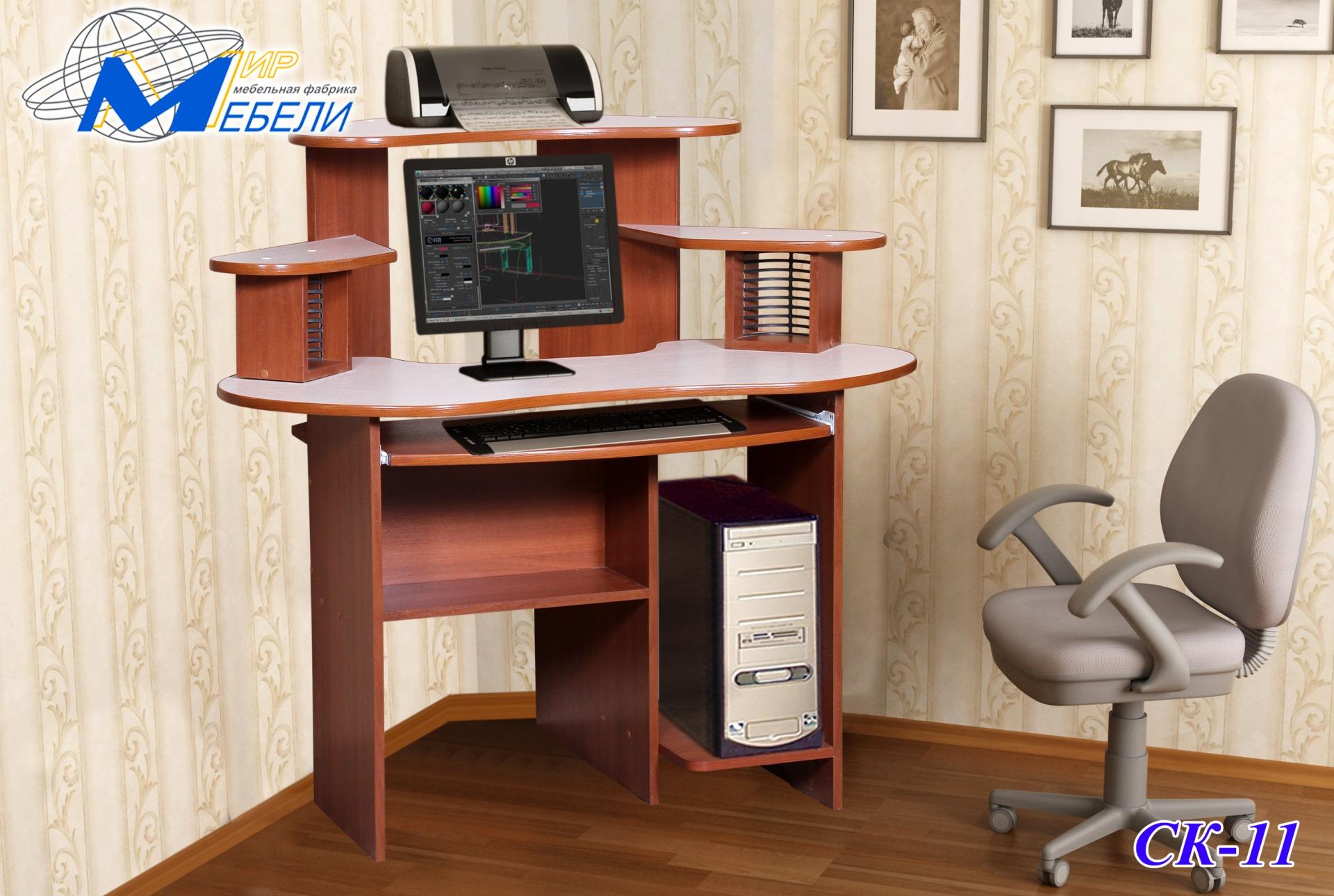 Компьютерный стол, стол, мебель для офиса.