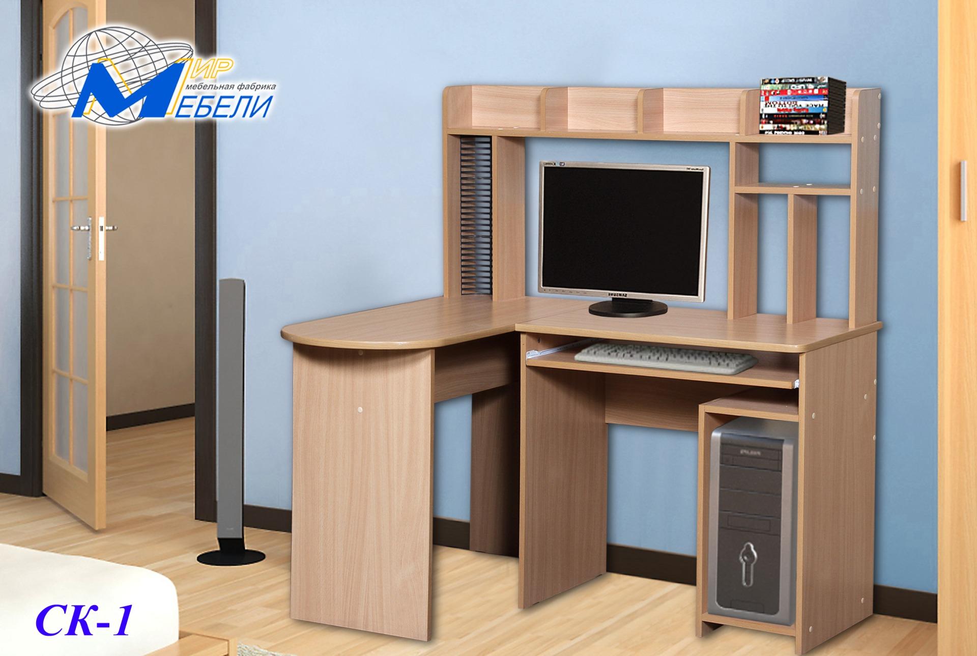 """Компьютерный стол """"ск-1"""" (мир мебели) в калуге от компании l."""