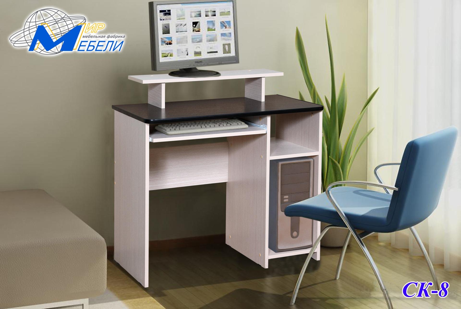 Столы и стулья :: компьютерные столы :: компьютерный стол ск.